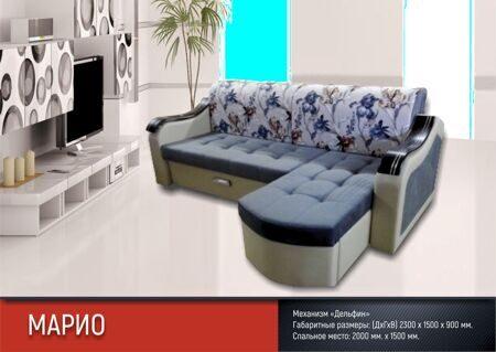 фабрика мягкой мебели диван диваныч г ульяновск